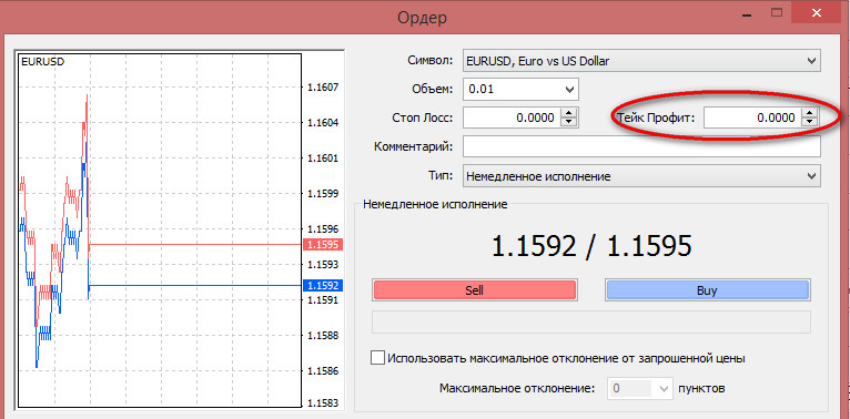Risk managment (32).jpg