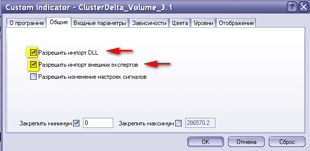 Indicator (91).jpg