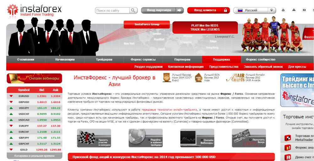 Гуковские куры официальный сайт